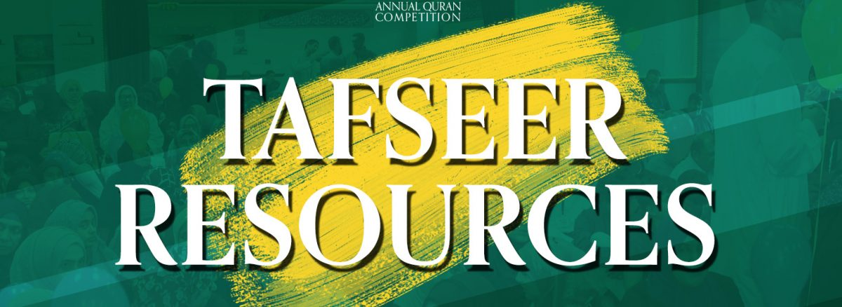 Tafseer Resources LFQC