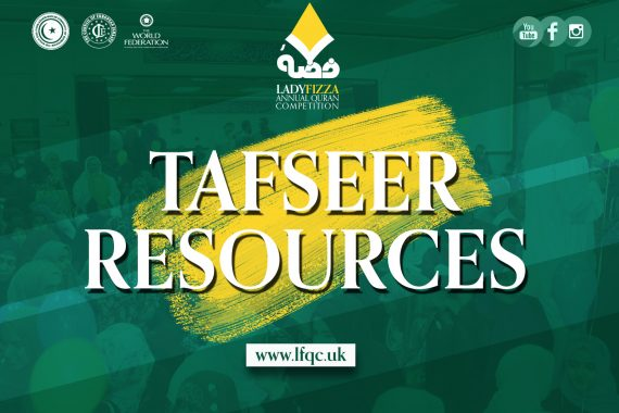 Tafseer Resources LFQC